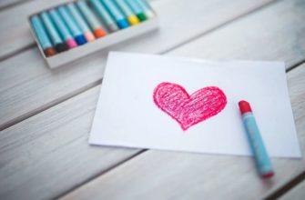 Как намекнуть человеку, что любишь его