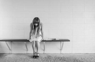 Виды и признаки депрессии. Методы профилактики и лечения